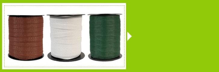 Rubans cloture electrique 40mm tresselec la cloture electrique en 1 click a votre domicile - Ruban cloture electrique ...